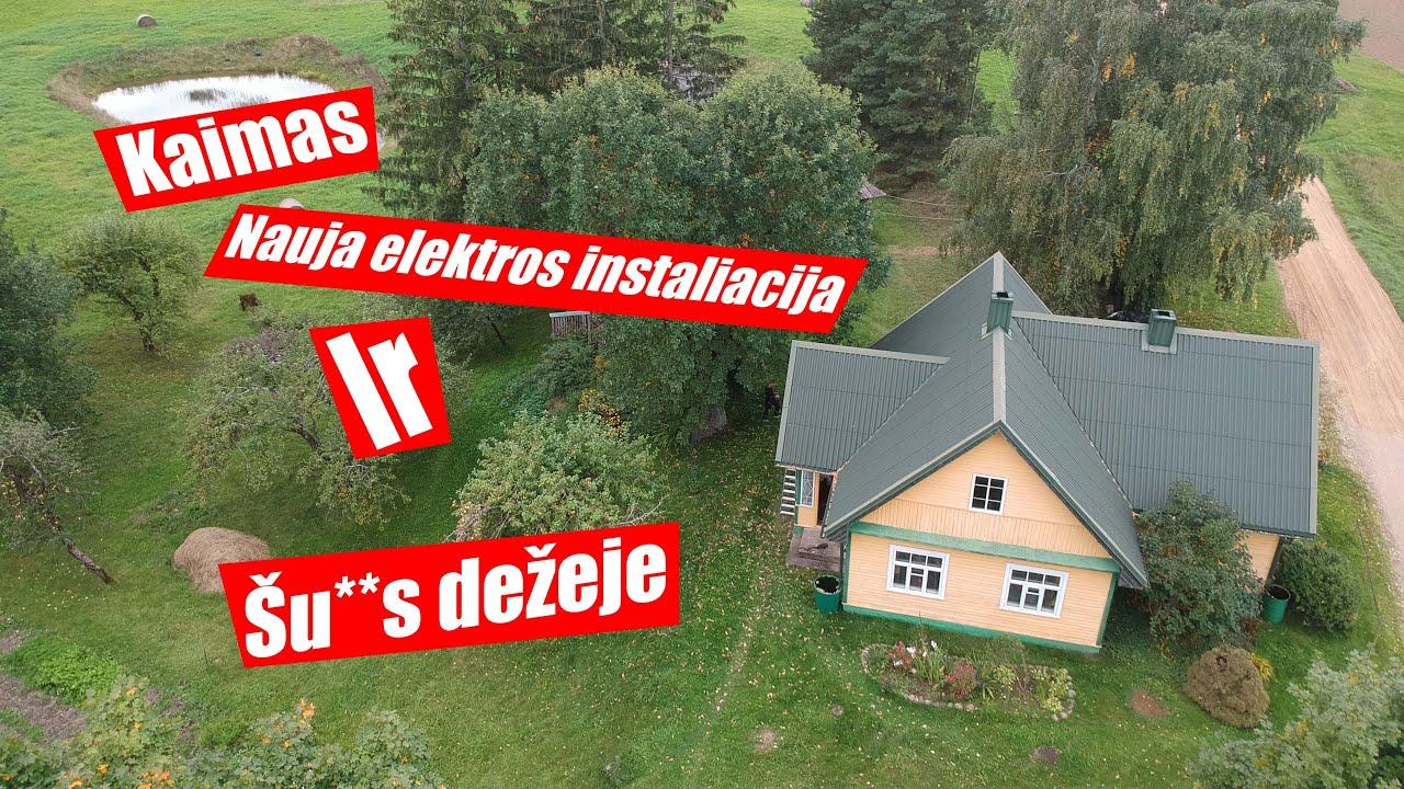 Download Pajunginejame įvadą, tvirtinam laidus, surenkame komutacinė dėžute. Elektra kaime #2