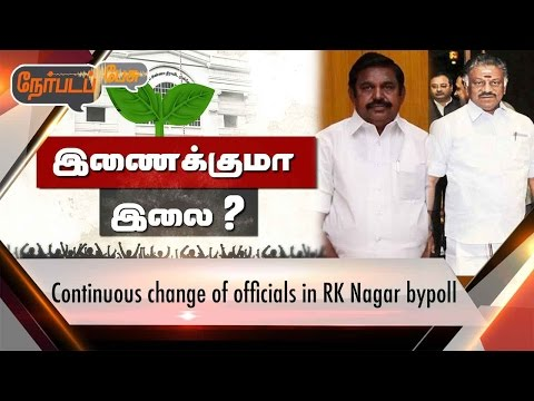 Nerpada Pesu: AIADMK Merger Demands will be Accepted ? | 21/04/17 | Puthiya Thalaimurai TV