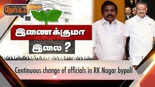Nerpada Pesu Nerpada Pesu 21-04-2017 Will demands be accepted? Will the factions merge? – Puthiya Thalaimurai tv Show