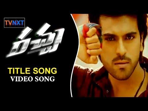 Racha Title Song - Racha Video Songs | Ram...
