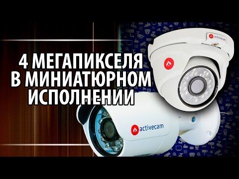 Охранные GSM видеокамеры -