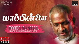 Mappillai Tamil Movie Songs | Maanin Iru Kangal | Rajinikanth | Amala | Ilaiyaraaja Official