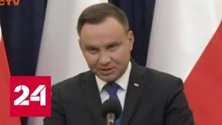 Смотреть видео Освобождение Варшавы: МИД России прокомментировал статью премьера Польши - Россия 24 онлайн