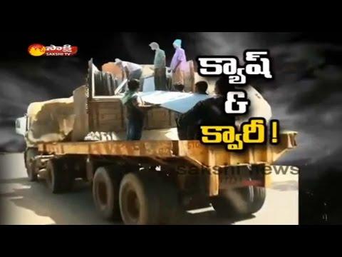 Granite Mining Mafia Halchal in Khammam District    Sakshi Special Edition