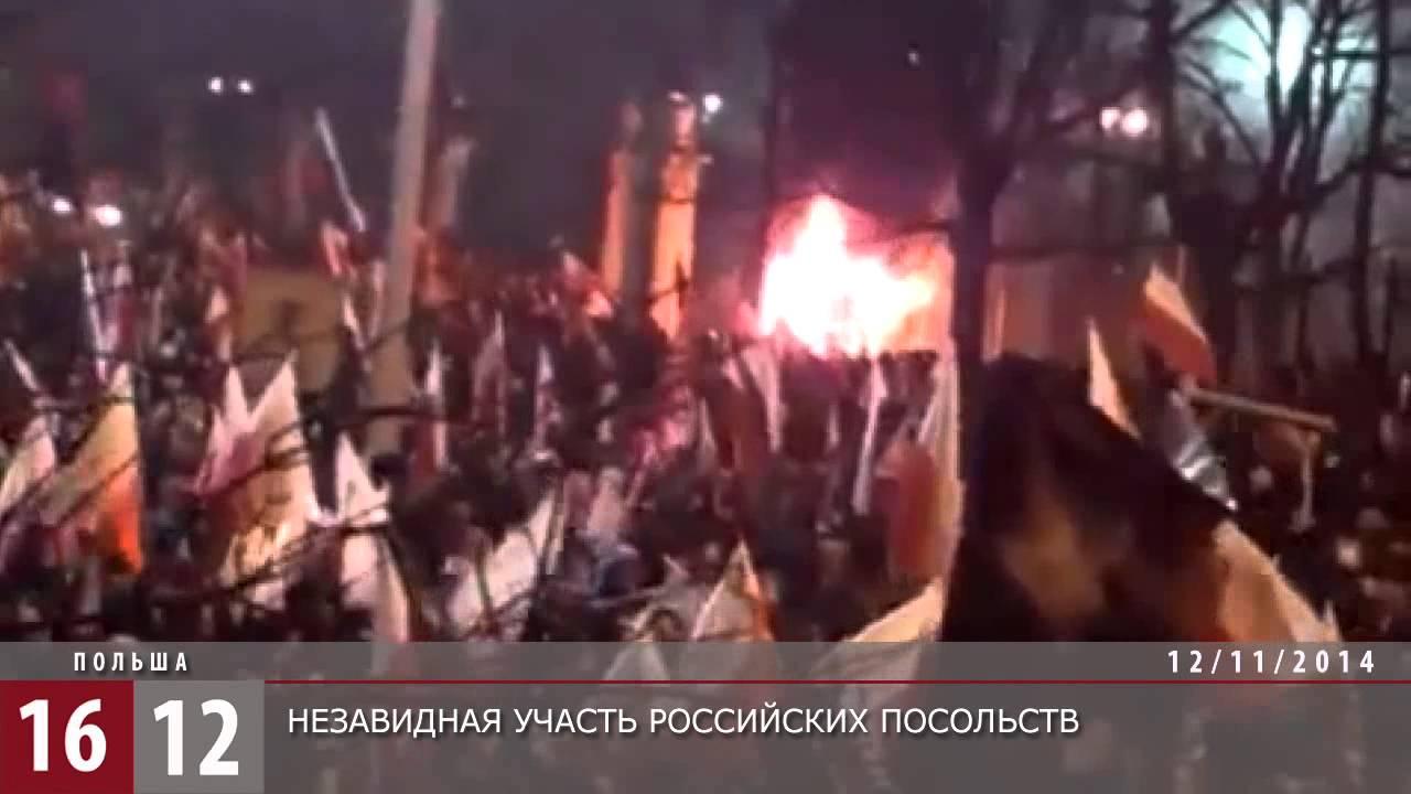 Дуда подписал закон о запрете пропаганды коммунизма в Польше - Цензор.НЕТ 2790
