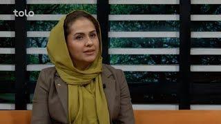 بامداد خوش - سخن زن - صحبت ها با خانم نرگس مومند حسنزی در مورد شخصیت و کارکرد های شان