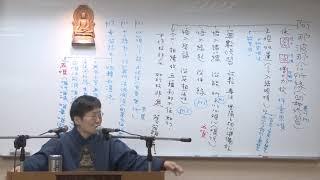 (學院第三屆)法相宗─依《瑜伽師地論》修學止觀  李麗居士 038 thumbnail