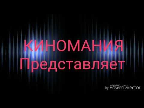 Проклятье маски.... / короткометражный фильм #КИНОМАНИЯ