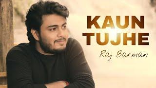 Kaun Tujhe Raj Barman | M.S. DHONI THE UNTOLD STORY | Cover