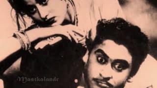aaj na jane pagal manwa..S J - Hasrat Jaipuri- Kishore Kumar- begunaah 1957