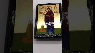 Икона Богородица Геронтисса 7*10 см.