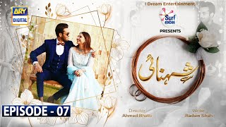 Shehnai Episode 7 Presented by Surf Excel  | 16th April 2021 | ARY Digital Drama