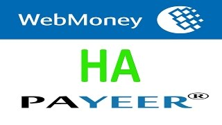 Как перевести деньги с Webmoney на Payeer за 10 минут(Как перевести или обменять деньги с Webmoney на Payeer за 10 минут. В Данном видео рассмотрен один из способов как..., 2015-04-10T05:59:46.000Z)
