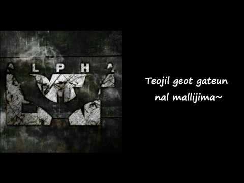 AlphaBAT -- Ddan Dda La Lyrics