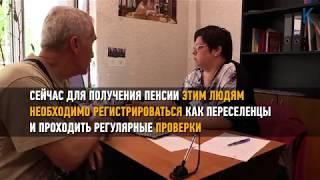 Почему жителям Донецка и Луганска нужно платить украинские пенсии