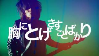 吉井和哉 カヴァーアルバム『ヨジー・カズボーン~裏切リノ街~』収録 B...