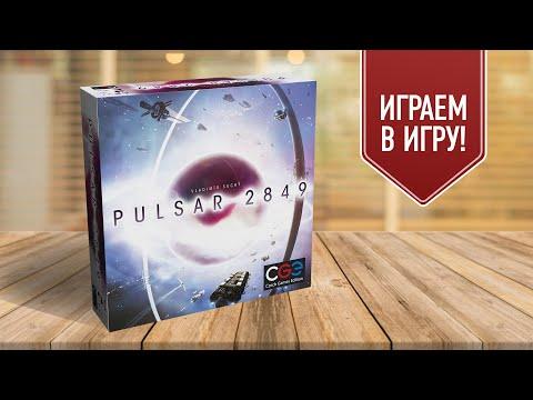PULSAR 2849: Настольная стратегическая игра про космос   Играем!