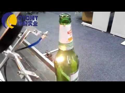 How to mark date on Glass Bottle /Laser Coding Machine/Laser engraving machine /Inline laser