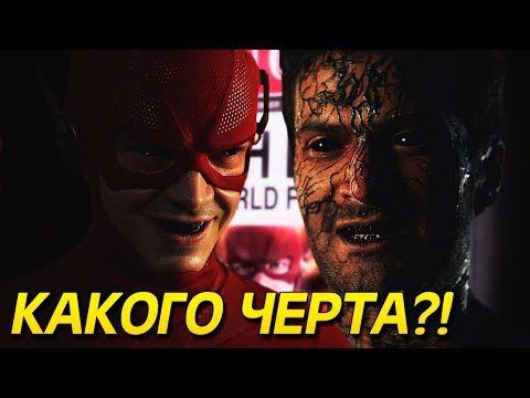 НЕГАТИВНЫЙ ФЛЭШ ПРОТИВ БЛАДУОРКА!  [ОБЗОР 7 СЕРИИ 6 СЕЗОНА] / The Flash!