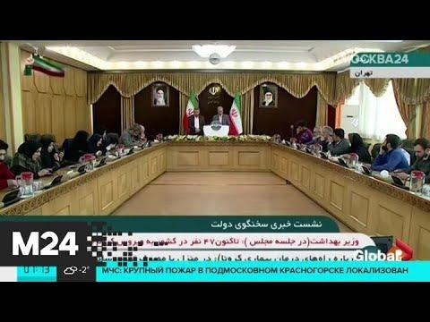 Новости мира за 26 февраля: Помпео обвинил РФ и Иран в препятствовании перемирию в Сирии - Москва 24