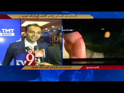 Rana Daggubati launches Radha TMT 550 Steel Bars - TV9 Today