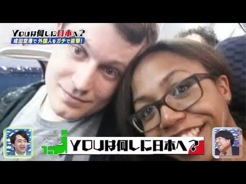 に へ ユー 日本 し は 何 ゆうパックで送ることができないものは何ですか?