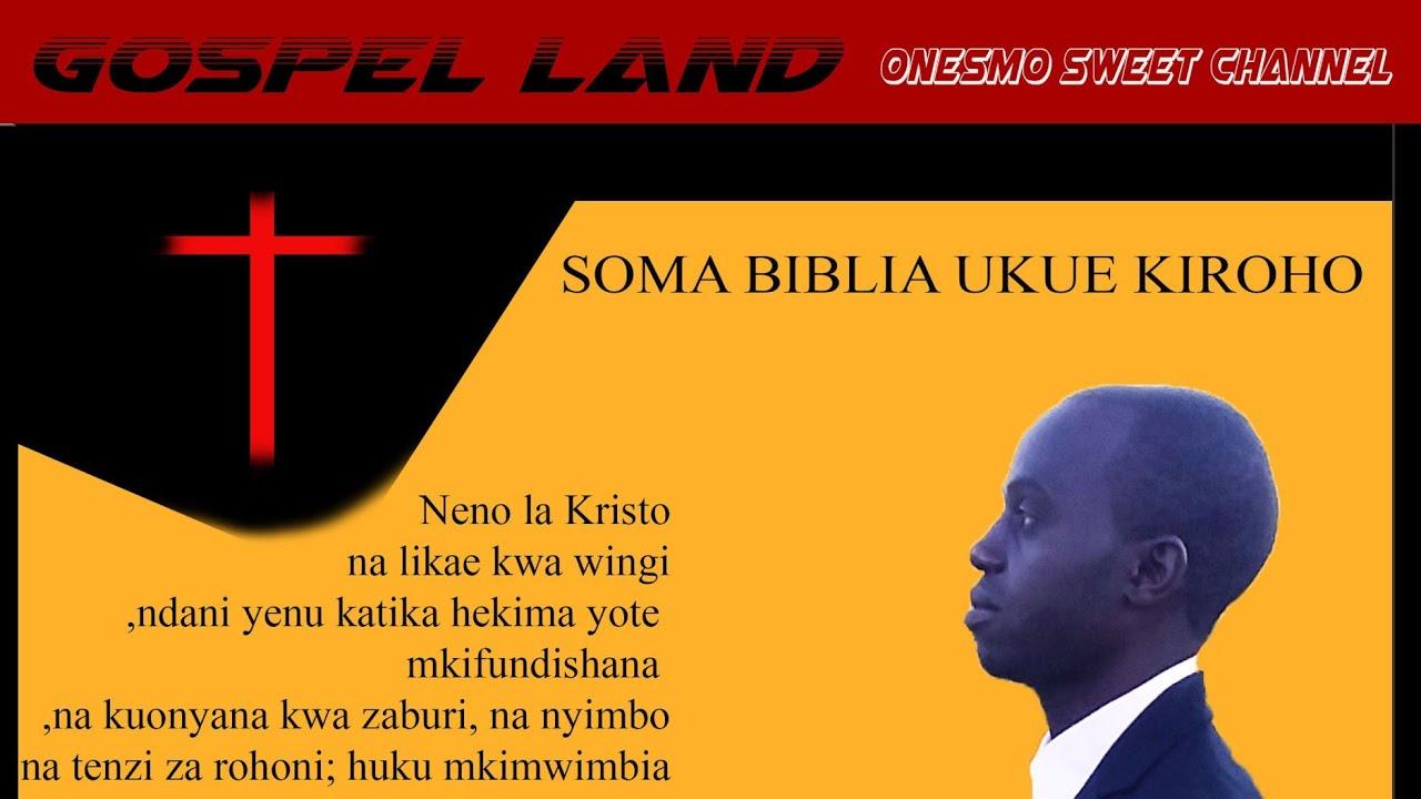 Download BIBLIA TAKATIFU YA KISWAHILI KITABU CHA MARKO gospel land onesmo sweet channel live