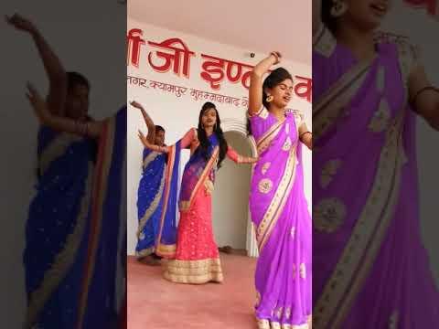Shri Durga Ji Inter Collage