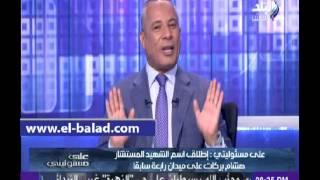 بالفيديو.. أحمد موسى: قطر وتركيا يدفعان 11 مليون دولار شهريا لدعم الإرهاب في مصر