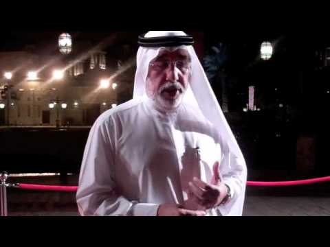 DIFF 2010   Ahmad Al Jassmi