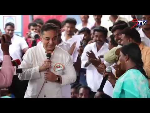 Kamal Haasan speech at Mandarakuppam, Cuddalore | Makkal Needhi Maiam