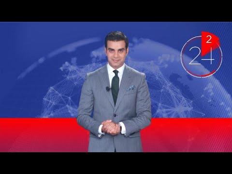الأخبار في دقيقتين  - نشر قبل 23 دقيقة