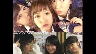 AKB48初の姉妹メンバー武藤十夢と妹 小麟ちゃん。16期メンバーのコンサ...