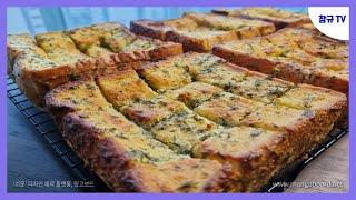 냉동고에 오래된 식빵도 살리는 마법의 갈릭소스로 만든 …