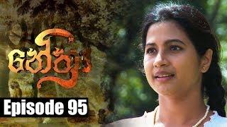 Nethra - නේත්රා Episode 95 | 01 - 08 - 2018 | SIYATHA TV Thumbnail