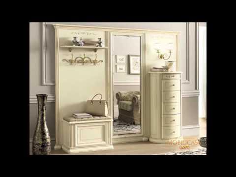 Итальянская прихожая Siena Ingressi Ivory фабрики CAMELGROUP