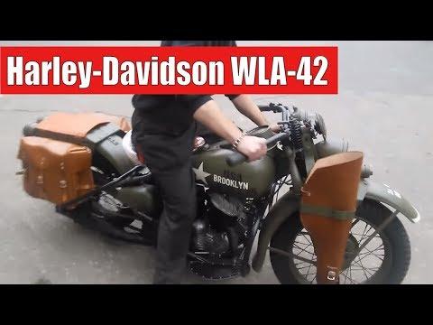 Мотоцикл Harley-Davidson WLA-42. Реставрация. Мотоателье Ретроцикл.