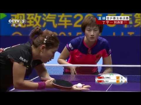 Liu Shiwen vs Ding Ning (World Championships 2015)