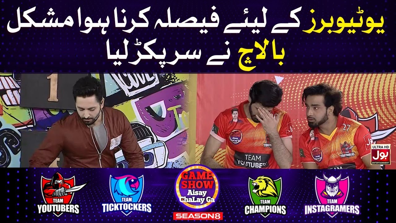 Download Tough Decision For Youtubers | Briefcase | Game Show Aisay Chalay Ga Season 8 | Danish Taimoor Show