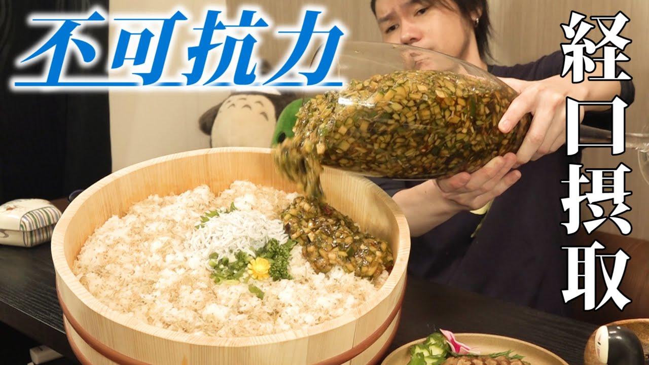 【不可抗力】信じられないくらいお米が胃に入る野菜ソースがコチラです。