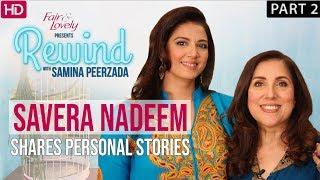Savera Nadeem | Part II | Talks About Her Marriage | Rewind With Samina Peerzada