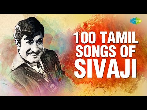 Sivaji Ganesan - 100 Best Tamil Songs | சிவாஜி - 100 சிறந்த பாடல்கள் | One Stop Jukebox | HD Songs