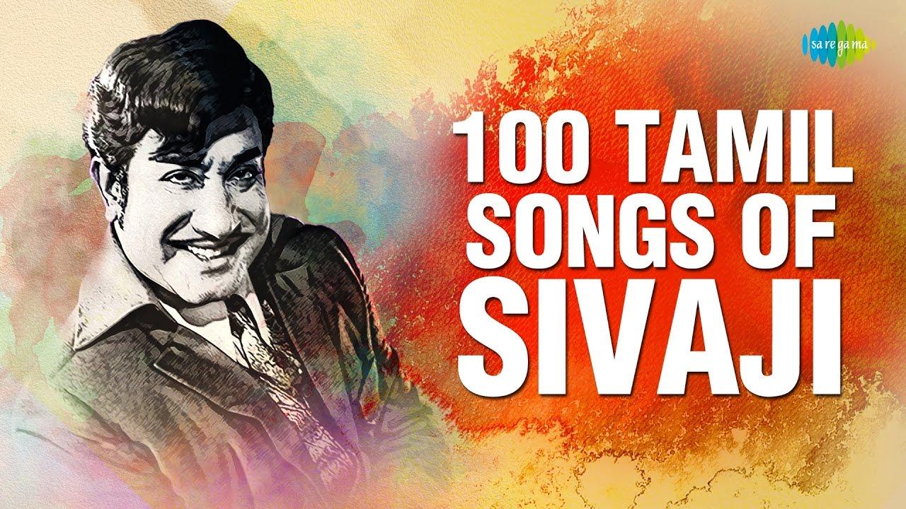 Sivaji Songs Lyrics