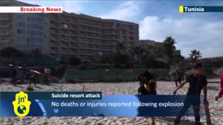 Tunisia Beach Resort Suicide Bomber Attack : Suspected Islamist blows himself up in Sousse