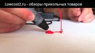 Инструкция по работе с 3D ручкой Myriwell - Обзор 3D ручка принтер Myriwell(Цена: от 69$ Бесплатная доставка по всему миру Купить можно тут: http://lowcost2.ru/reviews.php?read=115., 2014-06-28T02:54:03.000Z)