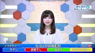 SOLiVE24 (SOLiVE サンシャイン) 2017-09-24 08:36:48〜 thumbnail