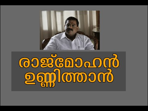 Interview with Rajmohan Unnithan | Point Blank 30 March 2015