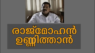 Rajmohan Unnithan 31/03/15 Point Blank