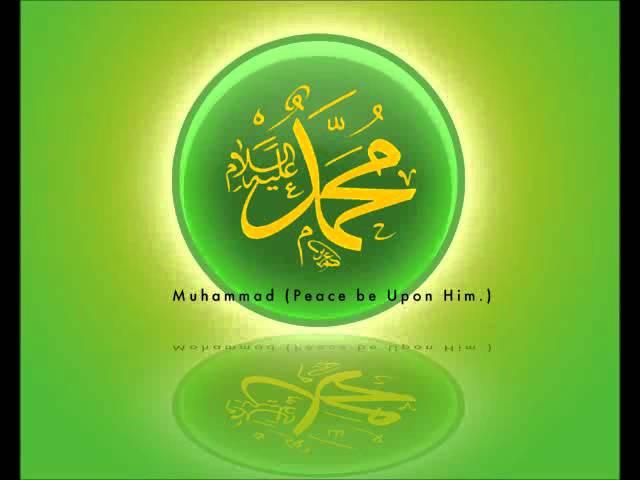 Jeta e Muhammedit a.s [Pjesa 2] - Përshkrimi i Pamjes Dhe Fëmijëria e Muhammedit a.s