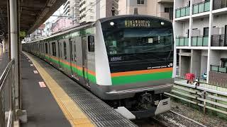 E231系1000番台・E233系3000番台コツS-11編成+コツE-15編成尾久発車